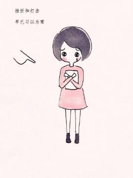 qq头像女生唯美动漫励志带字