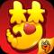 梦幻西游手游九游版下载v1.106.0 安卓版