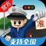 车轮查违章App下载v6.5.7 安卓版