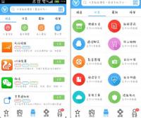 骑士助手电脑版下载5.2.9 官方版_手机腾牛网
