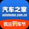 汽车之家App下载v7.3.1 安卓版