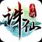 诛仙手游老虎版下载v1.160.3 最新版