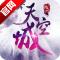 九州天空城手游官网下载v1.1.5.13522 安卓版