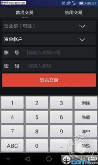新时代通达信安卓客户端 新时代通达信APP(炒