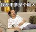 葛优躺沙发文字表情包下载图片