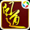 问道手游腾讯版官方下载v1.01.0919 正式版