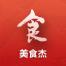美食杰tv版下载v1.5.14 安卓版