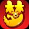 梦幻西游手游益玩版下载v1.106.0 安卓版