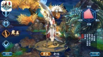 图片: 《诛仙手游》新手资料大全-图3.jpg