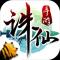 诛仙手游官方下载v1.160.3 安卓版