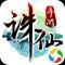 诛仙手游腾讯版下载v1.160.3 安卓版