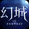 幻城手游官方版下载v1.2.29 正式版