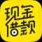 现金借款App下载v2.0.2 官网版