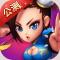 乱斗堂2官方正版手游下载v2.1.2 安卓版