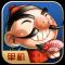 单机斗地主手机版下载v6.5.6.0 安卓最新版
