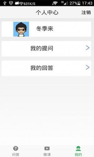 大学高数解题app 高数答疑软件下载v1.0 安卓版