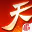 天下手游ios版下载v1.0.15 苹果版
