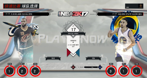 NBA2K17无限技能点修改器 NBA2K17mc模式