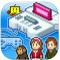游戏开发物语安卓版下载v2.0.5 安卓版