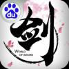 剑侠世界手游百度版下载v1.2.3079 安卓版