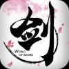 剑侠世界手游360版下载v1.2.3079 安卓版