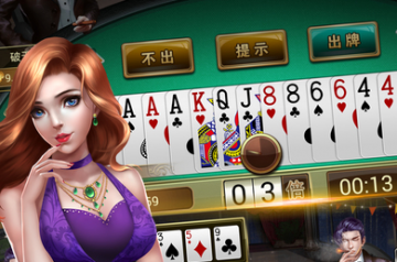 宝博游戏看牌作弊器|宝博游戏作弊器下载最新