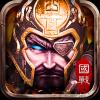 帝王的纷争百度版下载v1.6.0 官方版