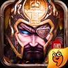 帝王的纷争九游版下载v1.6.0 安卓版