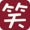 疯马笑话手机版下载v1.1 安卓版