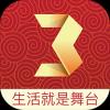央视鸡年春晚直播官方版v1.0 安卓版