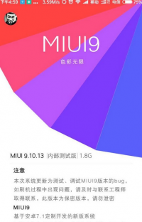 小米note MIUI9.0+Android7.1刷机包|小米note