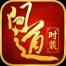问道手游官方下载v2.011.0926 安卓最新版