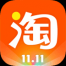 手机淘宝客户端官方下载v7.1.0 安卓版