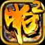 啪啪三国2手游官方下载v1.1.0 安卓版