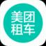 美团租车app下载v1.0.1 官方版