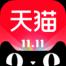 天猫客户端官方下载v7.1.0 安卓版