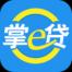 掌e贷app下载v1.0.0 安卓版