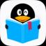 QQ阅读下载2017最新版v6.5.7.888 官方版