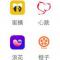 万能解析魔盒app最新版v1.0 安卓版