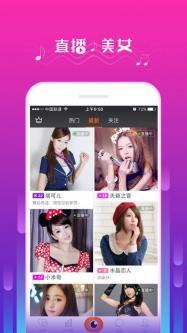 花瓣直播间苹果版|花瓣直播平台iOS版下载v3.