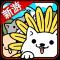 萌犬便便便转生升级版下载v1.0 最新版