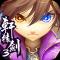 轩辕剑3手游官网正版授权下载v1.1.0 最新版