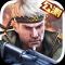 枪战英雄手游腾讯版下载v0.5.7.000 安卓版