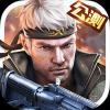 枪战英雄360版下载v0.5.7.000 官网版