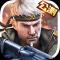 枪战英雄手游官网版下载v0.5.7.000 安卓版