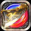 皇族霸业手游百度版下载v1.1.0.22 安卓版