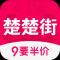 楚楚街手机版下载v3.12 安卓版