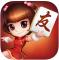 友乐广西麻将南宁牌版v1.0 安卓版
