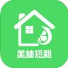 美柚短租安卓版APP下载v1.0.0 Android版