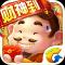 欢乐斗地主腾讯官方版下载v5.20.028 安卓版